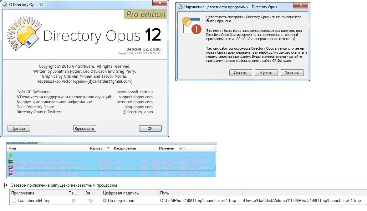 Directory opus 10.5.3.0 keymaker full version