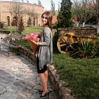 Anna Adamyan