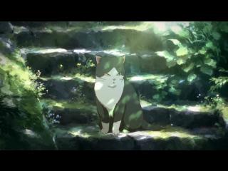 Nerawareta Gakuen | Академия Поднебесной - Фильм