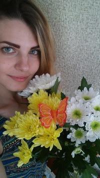 Леночка Чемодурова
