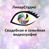 Свадебная и семейная видеосъемка | Казань