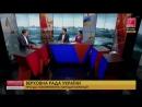 Про блокаду МВФ НАБУ аудитора Насірова роботу Верховної Ради та інші питання на злобу дня