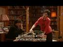 Книжный Магазин Блэка | Black Books (TV Series 2000–2004) S01 • E04 - The Blackout - Eng Rus Sub (360p)