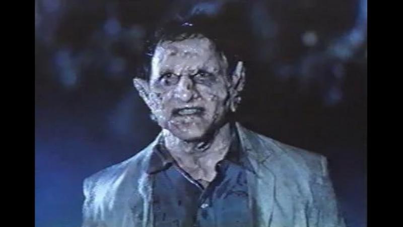 Ветер демонов (1990) VHS