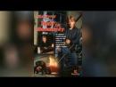 Секретный агент Макгайвер Путь к концу света 1994 MacGyver Trail to Doomsday