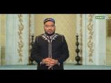 Хадис дня / Особое достоинство поста и молитвы в Рамазан / Максатбек Каиргалиев