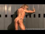 Мускулистая девушка Emery Miller показывает свои прелести (бодибилдинг, big tits, erotic)