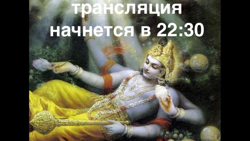 Валерий Вира - Йога Сновидений 3