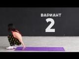 Упражнение вакуум. Лучшее упражнение для плоского живота .mp4