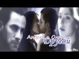 Ольга и Андрей - Другой Монтекристо