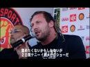 NJPW OnTheRoad : Kenny Omega 1