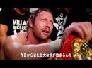 NJPW OnTheRoad : Kenny Omega 4