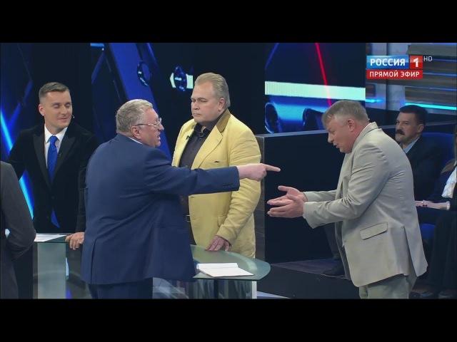 Жириновский мочит гостей из Украины и Польши: Порошенко - сумасшедший!