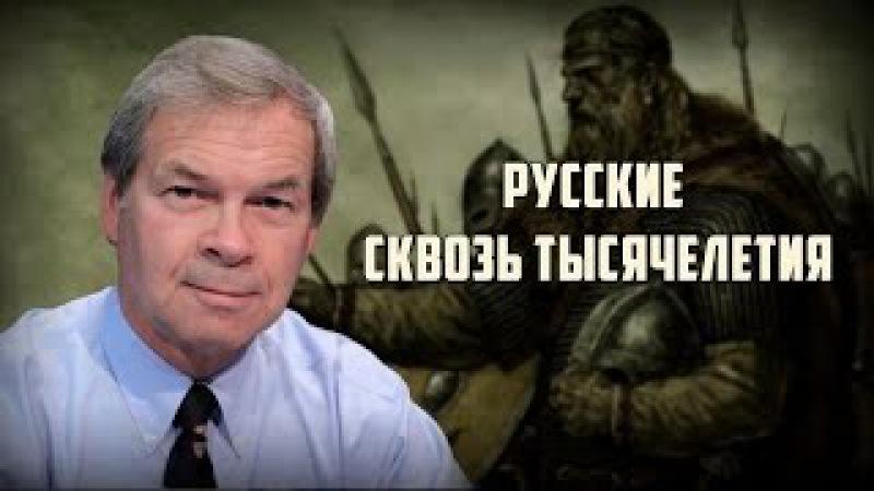 Профессор Клёсов.