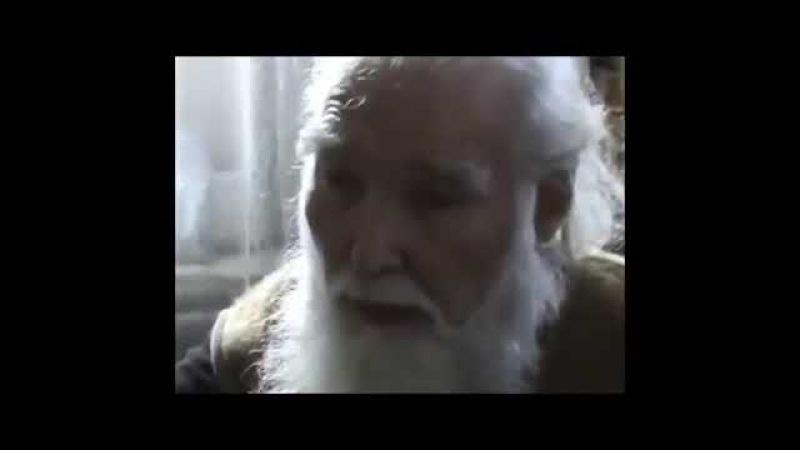 ВРЕМЯ ПОСЛЕДНЕЕ, ВРЕМЯ ИДОЛОПОКЛОНСТВА! Старец Николай Ушаков