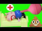 Свинка Пеппа Делает Клизму Мультики для детей из игрушек Игры для девочек на русском Peppa Pig