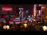 Comedy Club: Artik&Asti - Я твоя