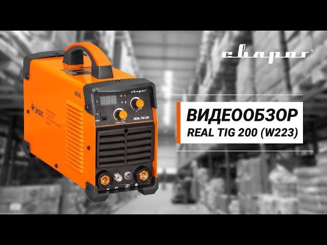 Видеообзор инвертора для аргонодуговой сварки REAL TIG 200 (W223) (12)