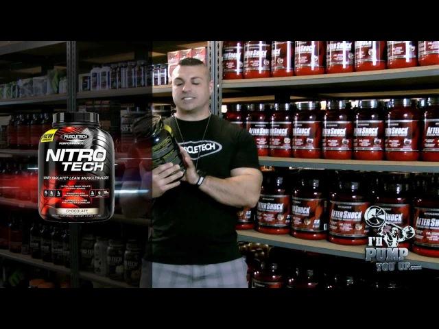 MuscleTech NitroTech Supplement Review Plus Taste Test