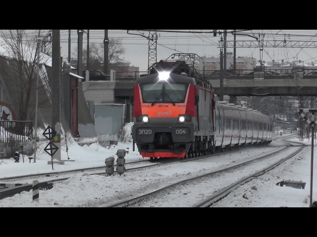 Электровоз ЭП20 004 с поездом № 013 Москва Берлин