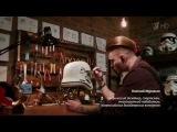 Музыка из рекламы Brooke Bond - Станьте ближе (Россия) (2017)