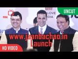 UNCUT - Jaan Bachao Health Organisation Launch   Akshay Kumar, Devendra Fadnavis