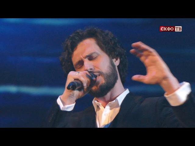 Лучшие моменты концерта в Сочи boy band шоу NON SOLO