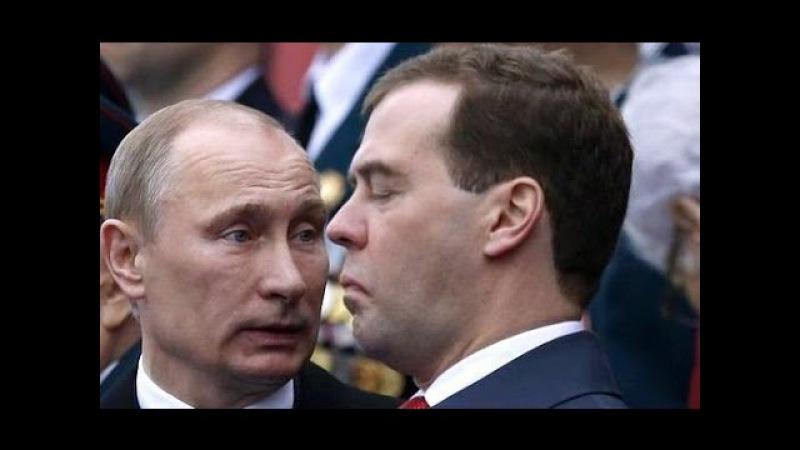 Путин и Медведев в шоке - Россия проснулась! ИМ КОНЕЦ
