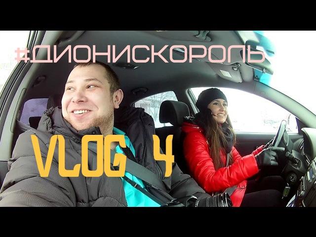 VLOG4: Кальян на ананасе, бэкстэйдж с Юлей Корниловой и Тамарой Спиридоновой