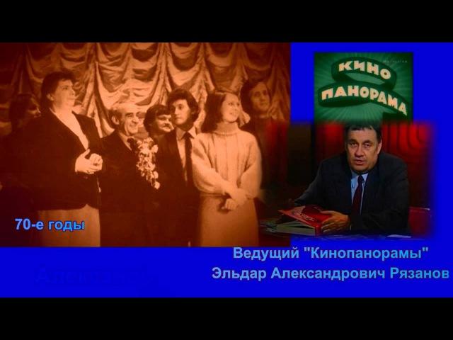 Звёзды Советского телевидения 2 Телеведущие, комментаторы, передачи