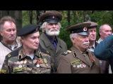 День танкиста в Ижевске 11 сентября 2016 ГСВГ