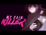 Painkiller  Ouma Kokichi