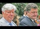 Соскин Отец Порошенко со своими связями является мозгом этой кланово-олигархич...