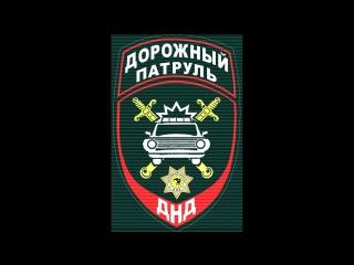 201116. Оренбург. ДНД Дорожный Патруль. Задержание водителя на ВАЗ 2114