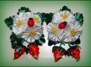 Flower Kanzashi Master Class hand made DIY Tutorial Канзаши МК Заколка Клубничка