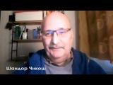Шандор Чикош об изменении политической ситуации в Европе