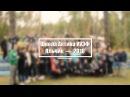 Школа Актива Яльчик 2016 ИУЭФ