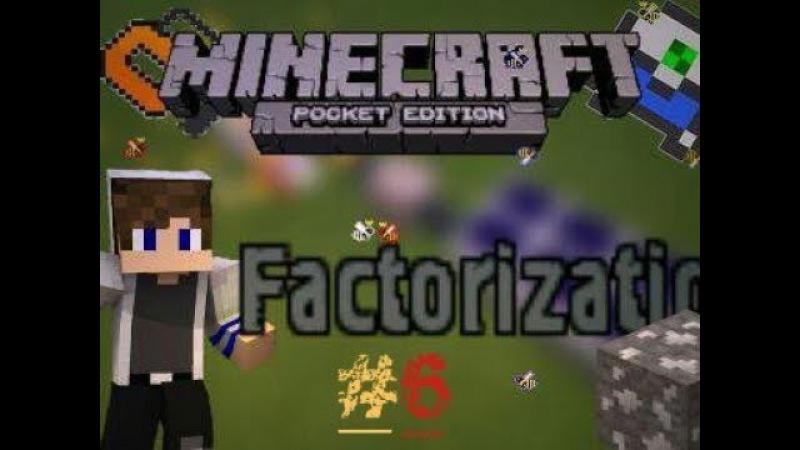 Выживание в Minecraft pe с модам Factorization Ад 6