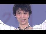 Yuzuru Hanyu Gala. World Team Trophy  2017