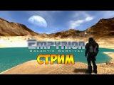 БАЗА ДРОНОВ, ШАХТА С ПРИШЕЛЬЦАМИ И ЭПИК ОРУЖИЕ - Empyrion Galactic Survival (стрим)
