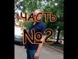 Продолжение. Быдло докопалось до детей в Воронеже №2 (Результат из ПОЛИЦИИ)
