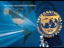 Экономические убийцы США в России. Е.А. Федоров в программе Человек и закон 2012