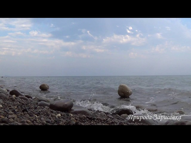 Море. Шум волн. Морской бриз. Прибой. Релакс. Медитация. Звуки природы. Курортное. Крым.