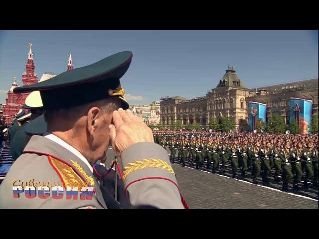 Мы армия народа