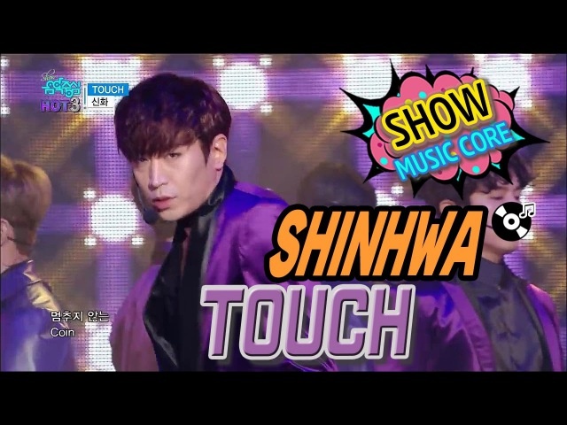 [HOT] SHINHWA - TOUCH, 신화 - TOUCH Show Music core 20170121