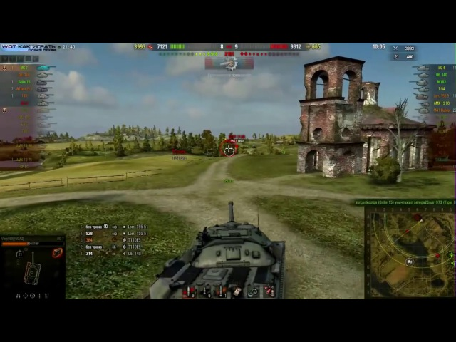 🎮 Гайд ИС 7 ⚔ ЛУЧШИЙ БОЙ В ИСТОРИИ WORLD OF TANKS Малиновка WoT