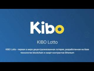 Презентация Кибо Лото | Kibo Lotto