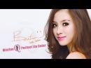 ใบเฟิร์น - โฆษณา Mistine Q Perfect Lip Color (15 sec)
