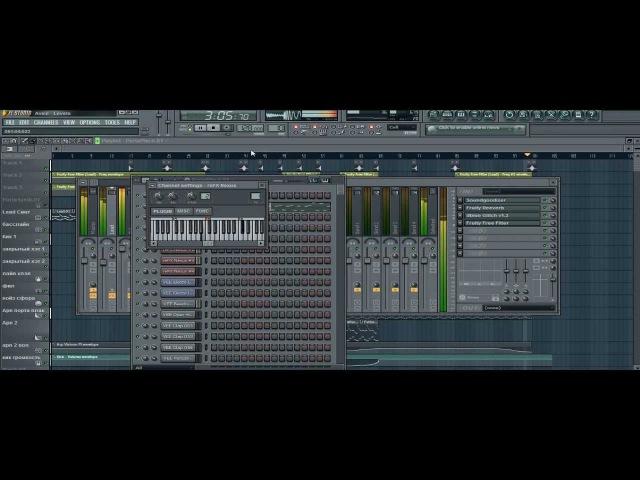 Avicii - Levels (ZyXeL Rework) GOOD Job/HOT - FL STUDIO 10