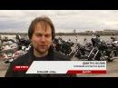 На Фестивальном причале появился 100-килограммовый мотоциклист